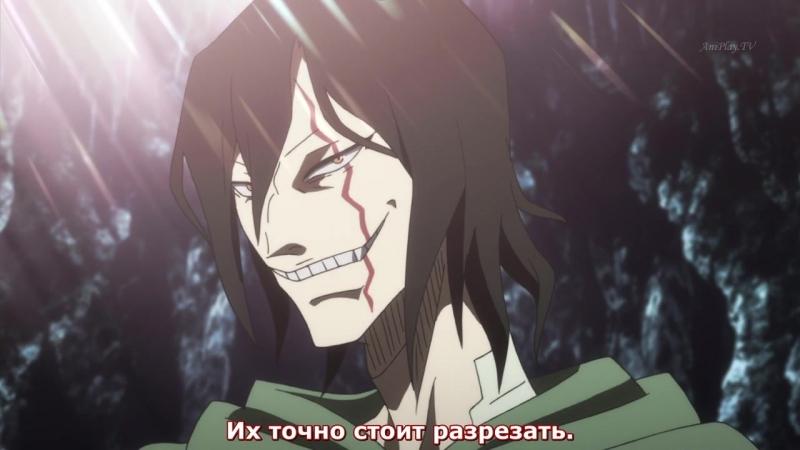 Чёрный клевер 37 серия [Русские субтитры AniPlay.TV] Black Clover