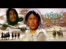 双旗镇刀客 / Воин в селении двух флагов(1991)【китайские субтитры】