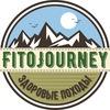 FitoJourney | Здоровые походы