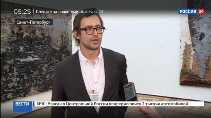 Новости на Россия 24 • Персональная выставка Ансельма Кифера открылась в Эрмитаже
