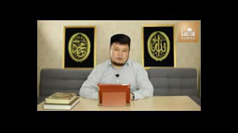 Рамазан жайлы тоқыма хадистер - Ерсін Әміре Абу Юсуф _ www.azan.kz_144p