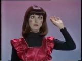 Tina Lennert - Magic And Mime 1982