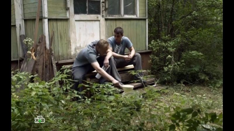 Карпов Сезон 3 Серия32