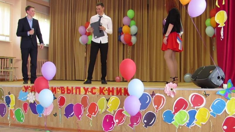 ПЗ-11 класс (28) речь Кирилла