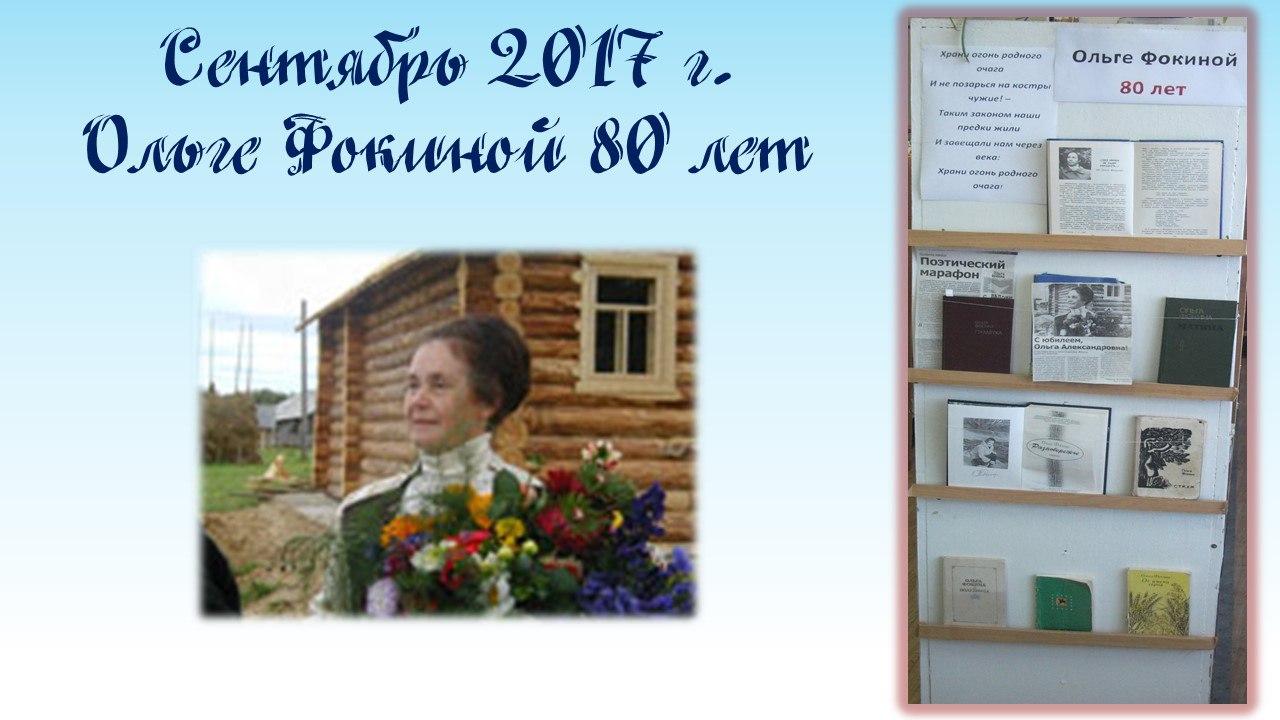 https://pp.userapi.com/c834103/v834103107/3fb1d/PDsZeP7EiFw.jpg
