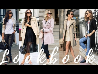 How to wear  style trench coats -  2018 fashion trends