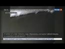 В Красноярском крае появилось аномальное озеро Россия 24