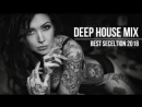 The Summer Hits 2018 Best Hits and Selection of Deep House Summer mix 2018 by DJ Deepest AMHouse 3gp