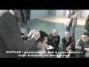 Подполковник ГРУ А. Л. Лавров. Народная мудрость.