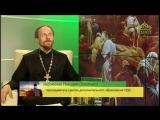 Беседы с батюшкой. Эфир от 5 августа. Духовные основы и концепция православной миссии.