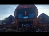 Прямая трансляция с площади Куйбышева, начало матча открытия чм2018