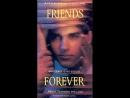 Друзья навеки \ Venner for altid \ Friends Forever (1987) Дания
