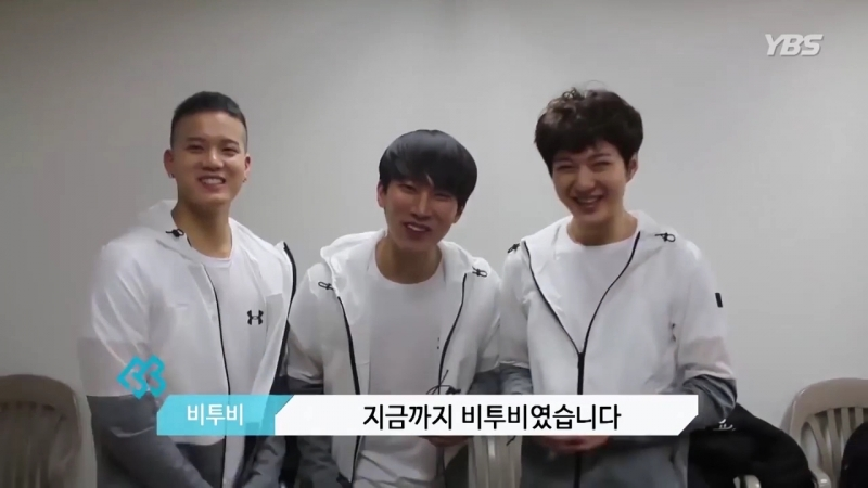[MESSAGE] 15.02.2018: Ынкван, Чансоб и Пыниэль - Yonsei University New Student Admission Greetings @ YBS