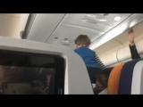 Ребёнок кричит в самолёте