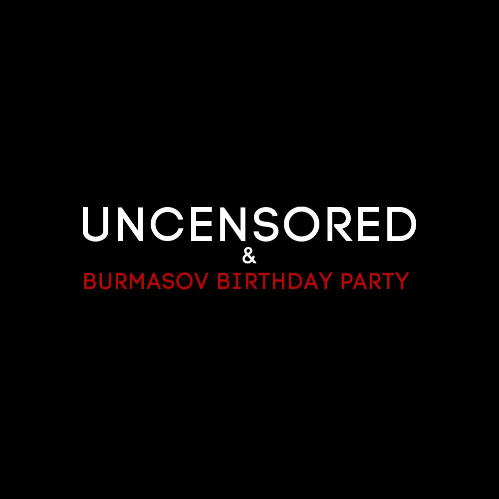 Афиша Тольятти UNCENSORED & Burmasov Birthday Party