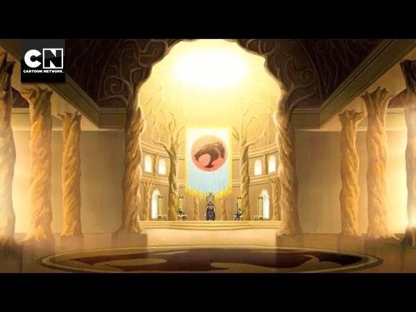 WonderCon Preview - Premieres Tonight! | ThunderCats | Cartoon Network