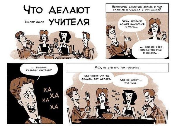 Фото №456256949 со страницы Светланы Ковалёвой