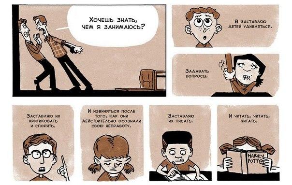 Фото №456256954 со страницы Светланы Ковалёвой