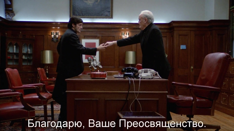 Izgonayshiy Dyavola I97З Епg Rиs $иЬ IО8Ор НД