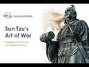 Гл 11 THE ART OF WAR, SUN TZU, ИСКУССТВО ВОЙНЫ, АУДИОКНИГА АНГЛИЙСКОМ И РУССКОМ