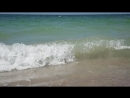 Волна 🌊 🌊