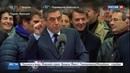 Новости на Россия 24 Республиканцы придумали загадочную инициативу по Фийону