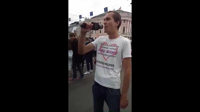 Алые паруса Поиск Жены на Невском