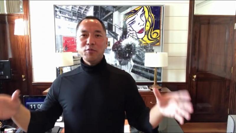 郭文贵2月3号:浅谈陈军、袁建欲害文贵的事件.与陈小平何频及明镜关系 YouTube
