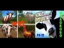 Колхоз процветает 10 ● СТРИМ ● Platinum Expansion Farming Simulator 17 ● Молоково (русская техника)