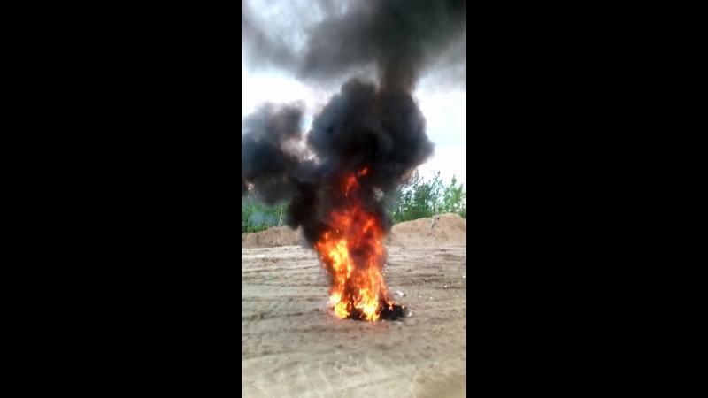 Медь горит