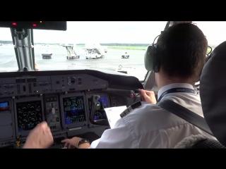 Очередная фиксация работоспособности ООО Jmuh Airlines Пилот профессионал КВС Жмышенко Валерий Альбертович