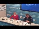 UNK Press konferentsiya RIA noyabry 2017 goda