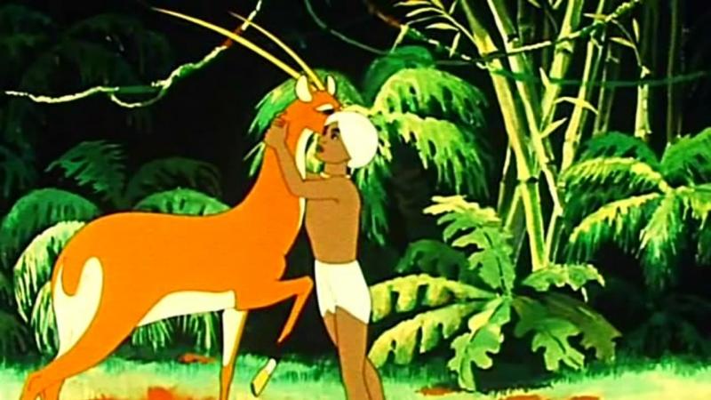 Золотая антилопа (Союзмультфильм, 1954)