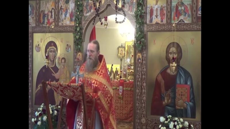 15.04.18 - проповедь на Антипасху