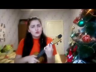 Макс Корж - тает дым (ukulele cover)