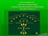 r_e_n_a_t_a_dzhegytanova video