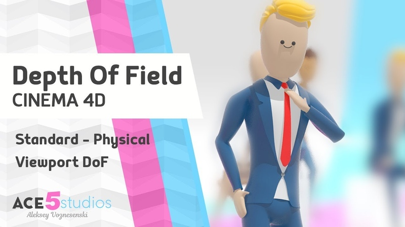 C4D Depth of Field (DOF) tutorial