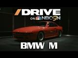 Drive на NBC - BMW M [BMIRussian]