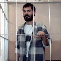 Александр Тарадин