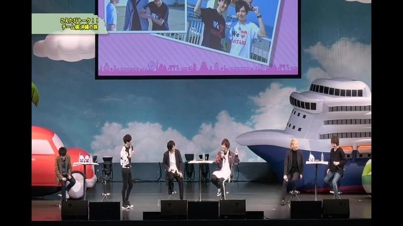 Seiyuu Datte Tabi Shimasu the 2nd Special Event - Tabi no Omoide wa ○○ dattane! We love KOETABI