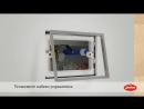 Скрытая установка подвесного туалета с насосом-измельчителем