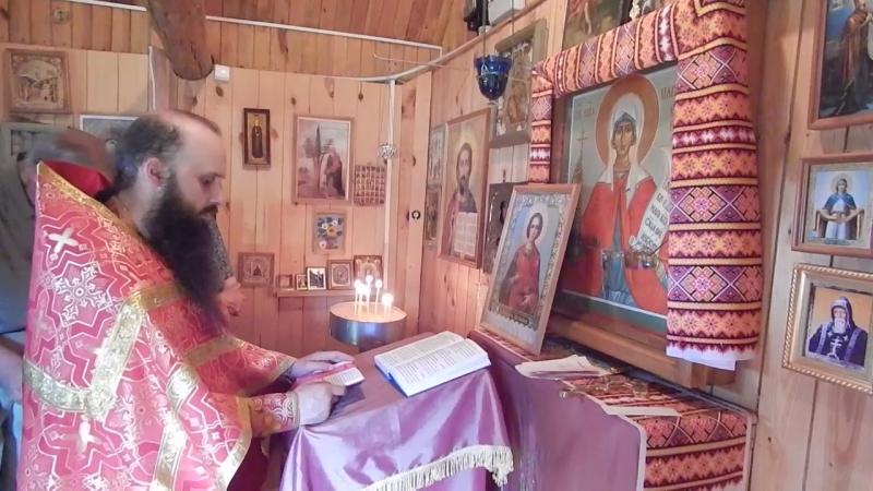 Молебен великомученику Пантелеимону .9 августа 2018 года.