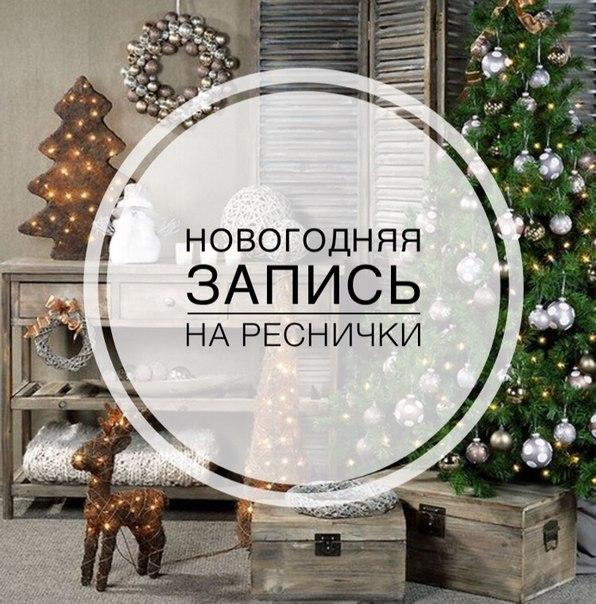Фото №456239153 со страницы Яны Петровой