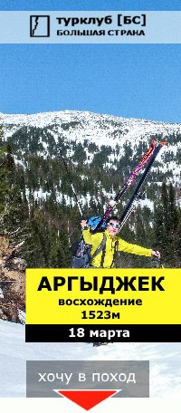 Афиша Красноярск ПВД/Красноярск/Аргыджек/вс 17.03.2019