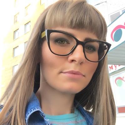 Ирина Пономарь