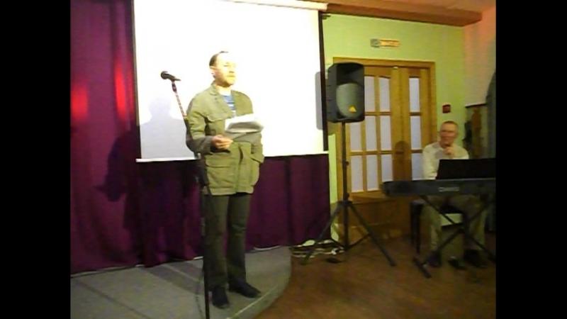 Андрей Антонов со стихами Николая Зиновьева (Ярославль)
