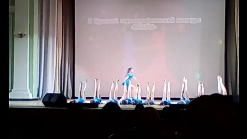 Звонкие сны, краевой конкурс хореографии.