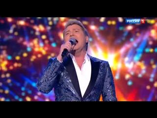 Николай Басков - Твои глаза Маренго (Шоу Валентина Юдашкина) 2018