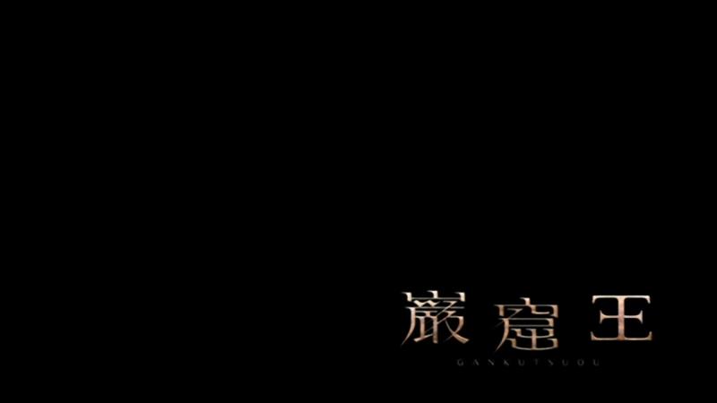Gankutsuou / Граф Монте-Кристо -24 серия