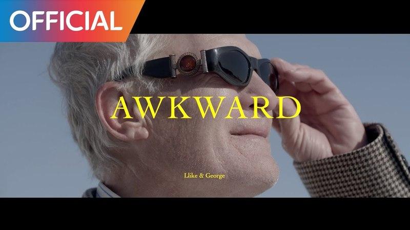 L-like - Awkward (Feat. George)